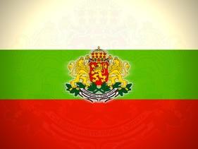 Bulgarian Translation Services