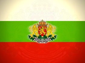 Bulgarian Translation Services